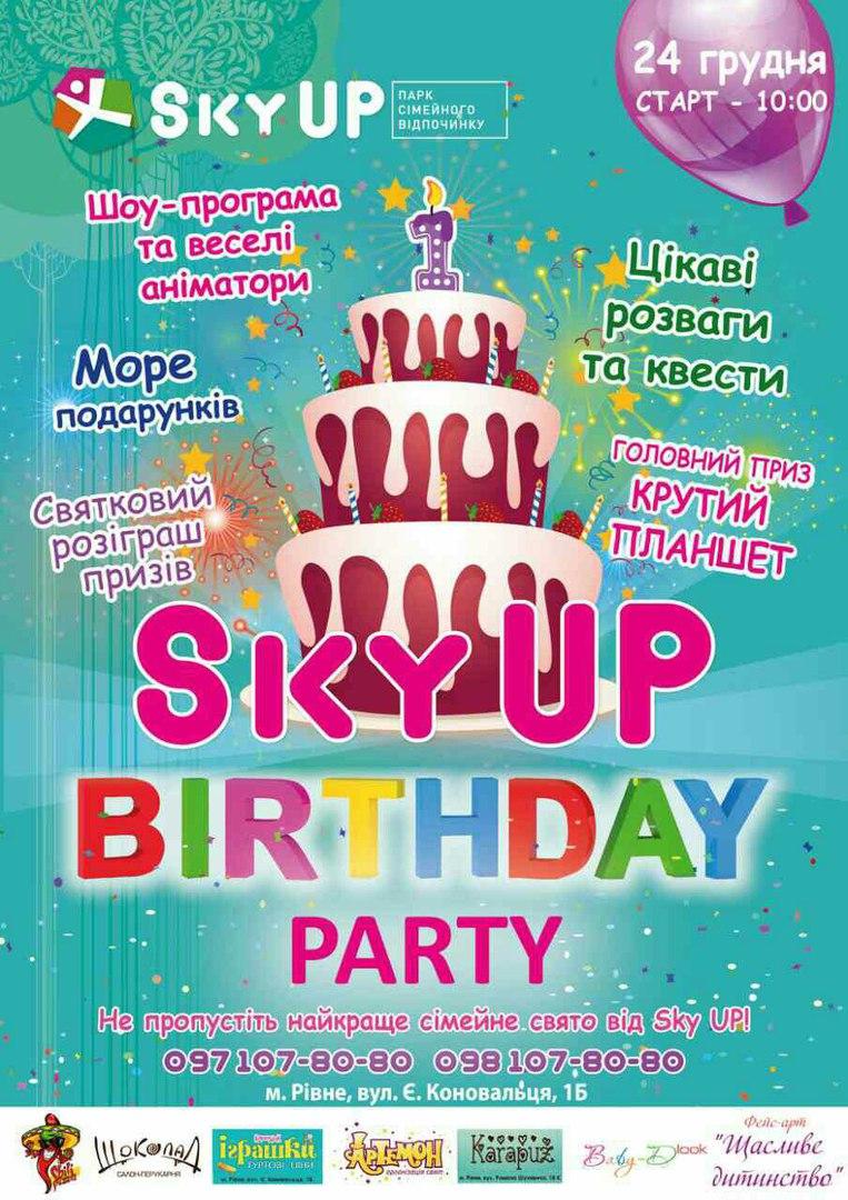 SKYUP BIRTHDAY PARTY!